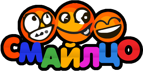 Смешно и весело: анекдоты, приколы, видео приколы, смешные картинки бесплатно